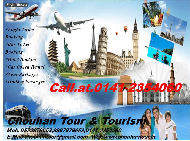 Chouhan Tour and Tourism