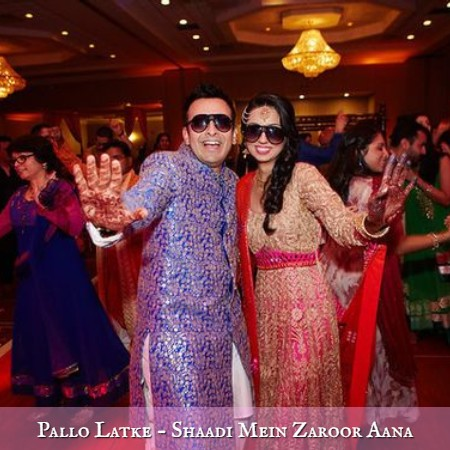 couple dance songs in hindi