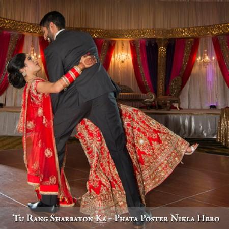 best couple dance songs