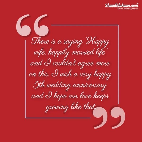 5th wedding anniversary messages for wife