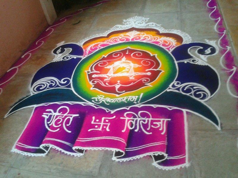 rangoli designs for wedding