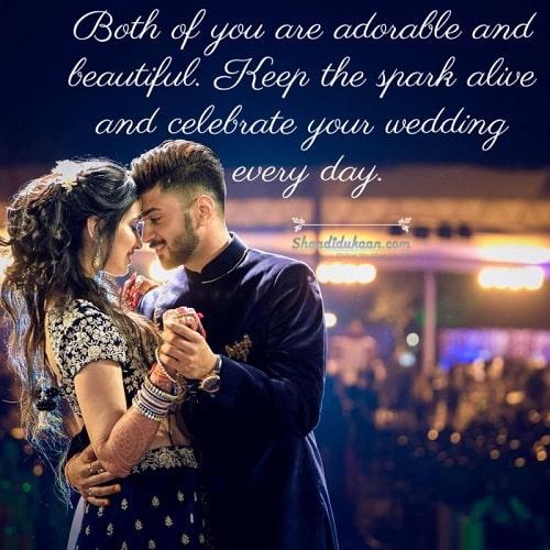 Cute Wedding Wishes