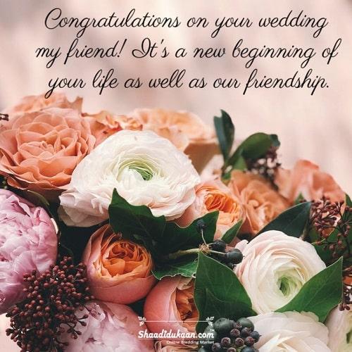 Wedding Congratulation Messages for Friend