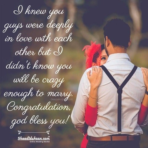 quotes of wedding wishes
