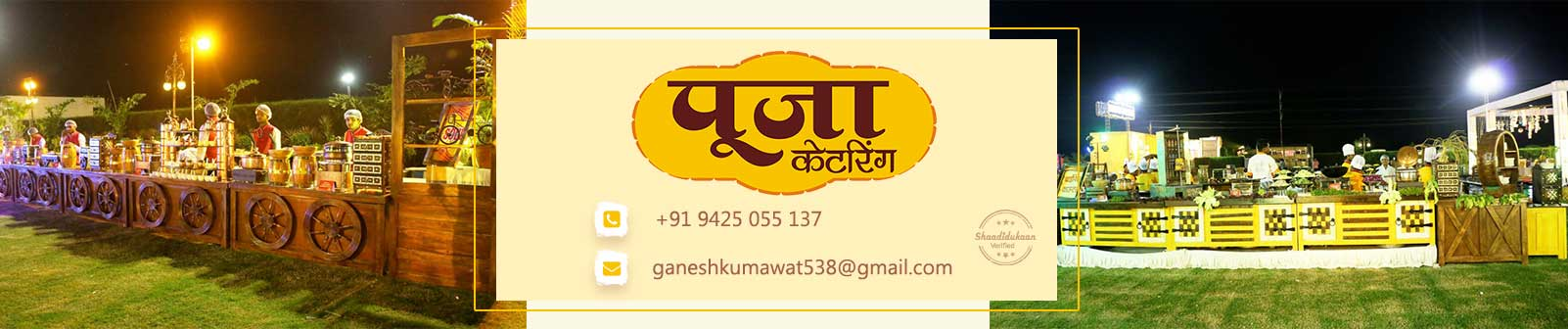 Pooja Catering