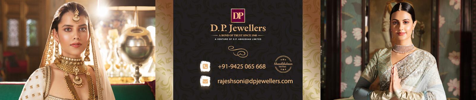 DP Jeweller