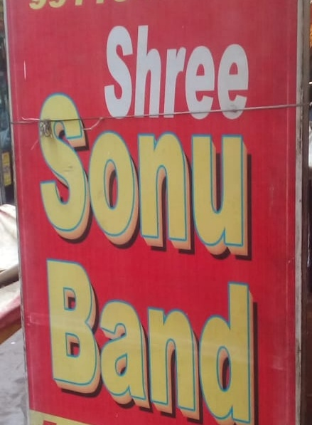 Shree Sonu Band