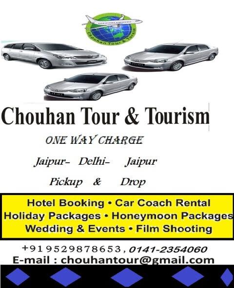Chouhan Tour and Tourism