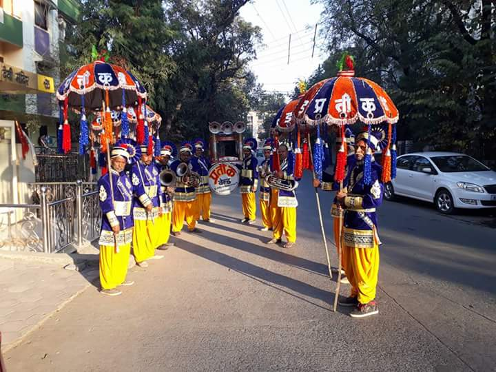 Prateek Music Band