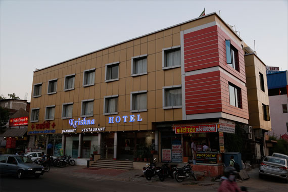 Hotel Krishna and Restaurant