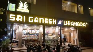 Sri Ganesh Upahar