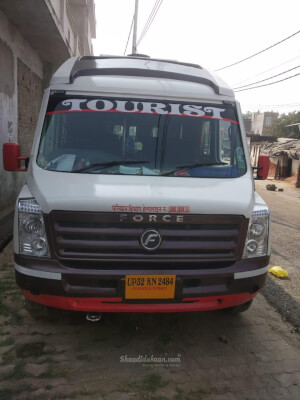Chhavi Business Point Tour & Travels