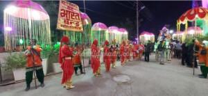 Great Bharat Band