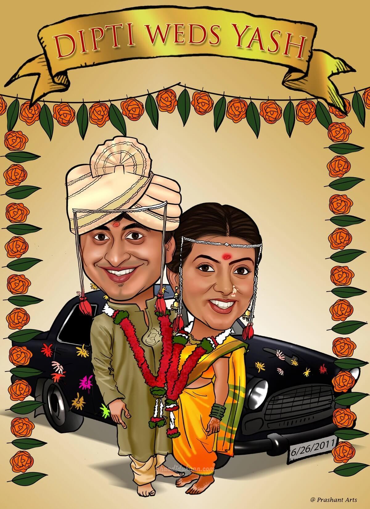 Marathi wedding cards