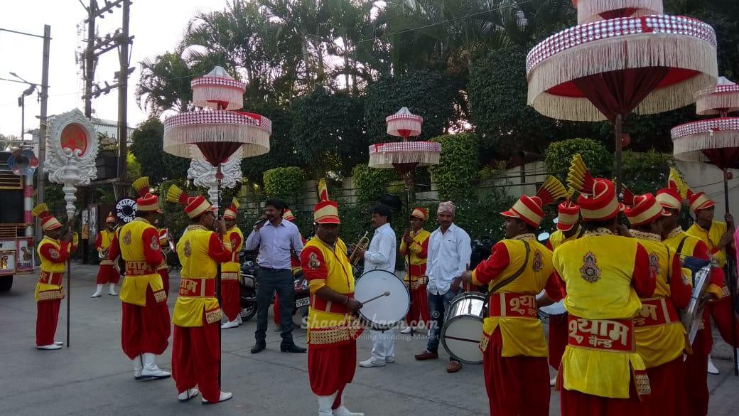 Shyam Band