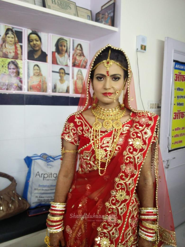 Akash Beauty Clinic