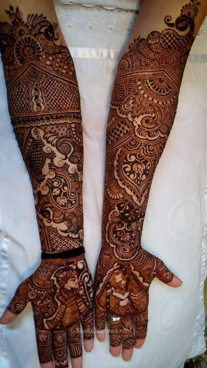 Shiva Mehandi Art