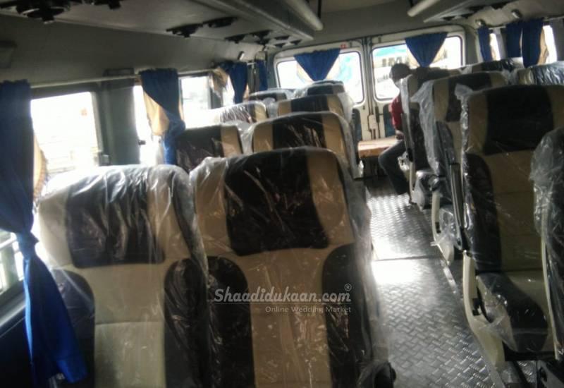 Hakimi Tours & Travels