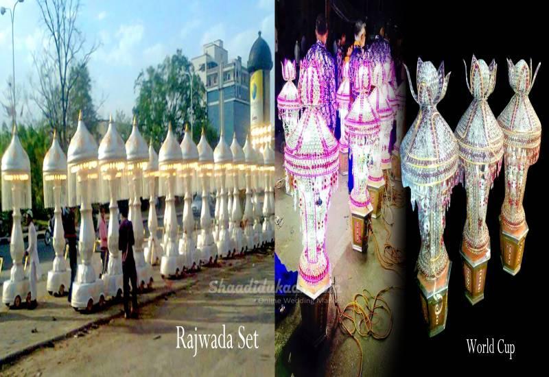 Shahi Lights And Generators