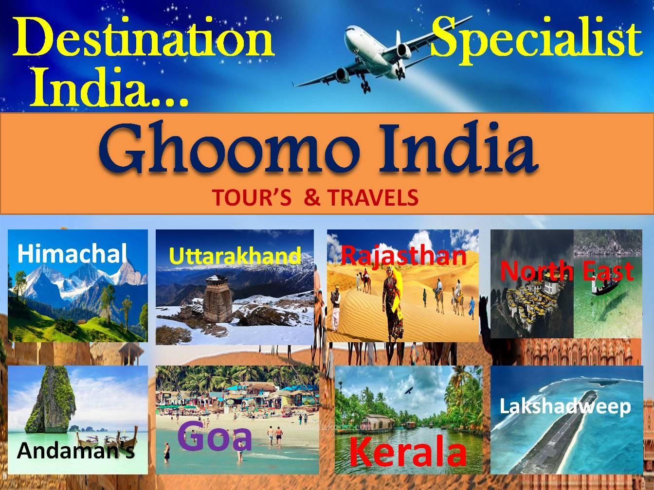 Ghoomo India Travels
