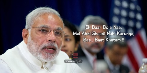 shaadi nahi karni meme