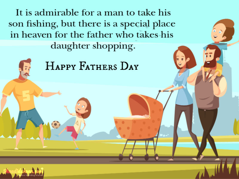 inspirational father's day quotes