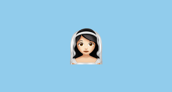 bride with veil emoji