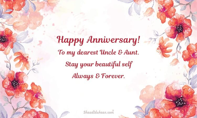 NEW Happy Anniversary On Your Anniversary congratulations greetings card