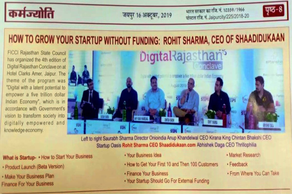 How to Grow Your Startup without Funding: A Panel Discussion at Digital Rajasthan Conclave 2019 By Rohit Sharma, CEO of Shaadidukaan