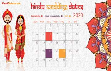 Auspicious Wedding Dates in 2020 Shaadi Ki Taarikh Pakk...
