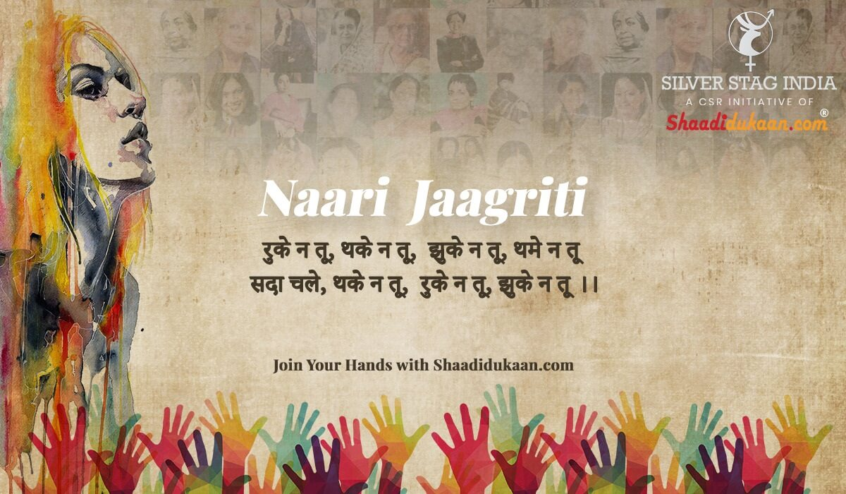 Rohit Sharma – Founder & CEO Of Shaadidukaan.com Launch Women Skill Development Program 'Naari Jaagriti' Under Silver Stag India On International Women's Day 2020