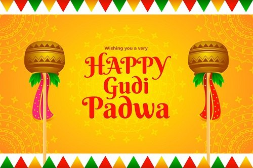 First Day Of Hindu New Year - Gudi Padwa 2021 : History, Auspicious Time, Rangoli Designs For Gudi Padwa